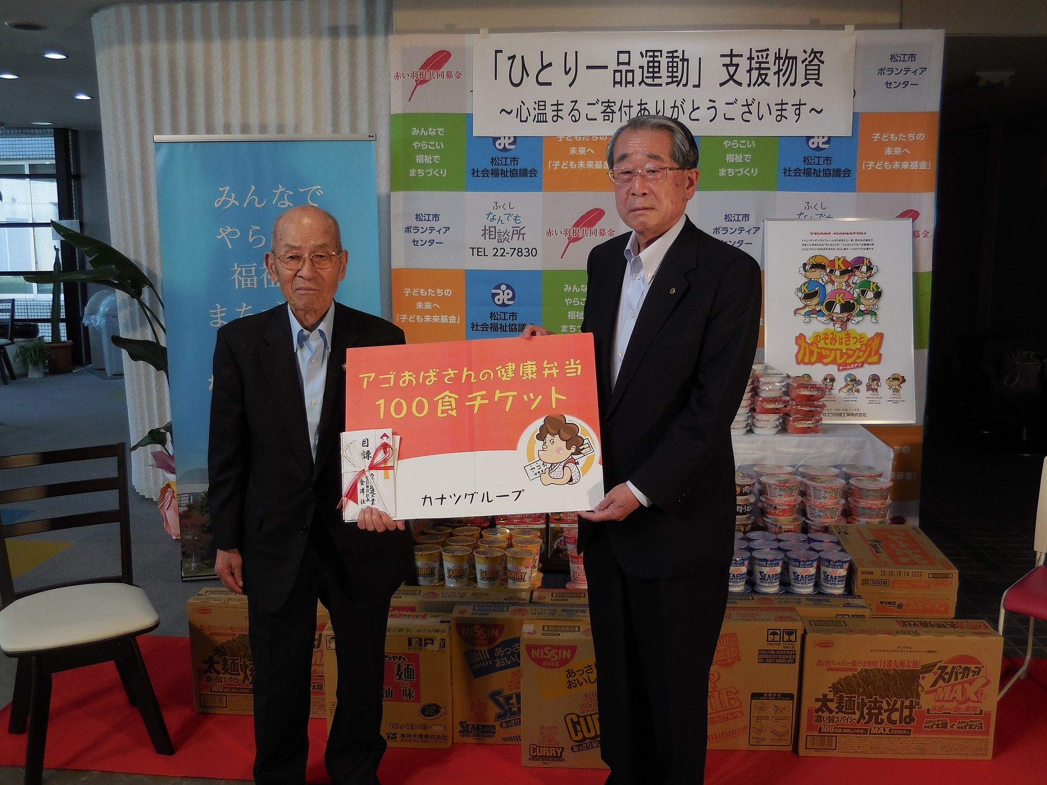 写真(右)金津 任紀代表取締役社長