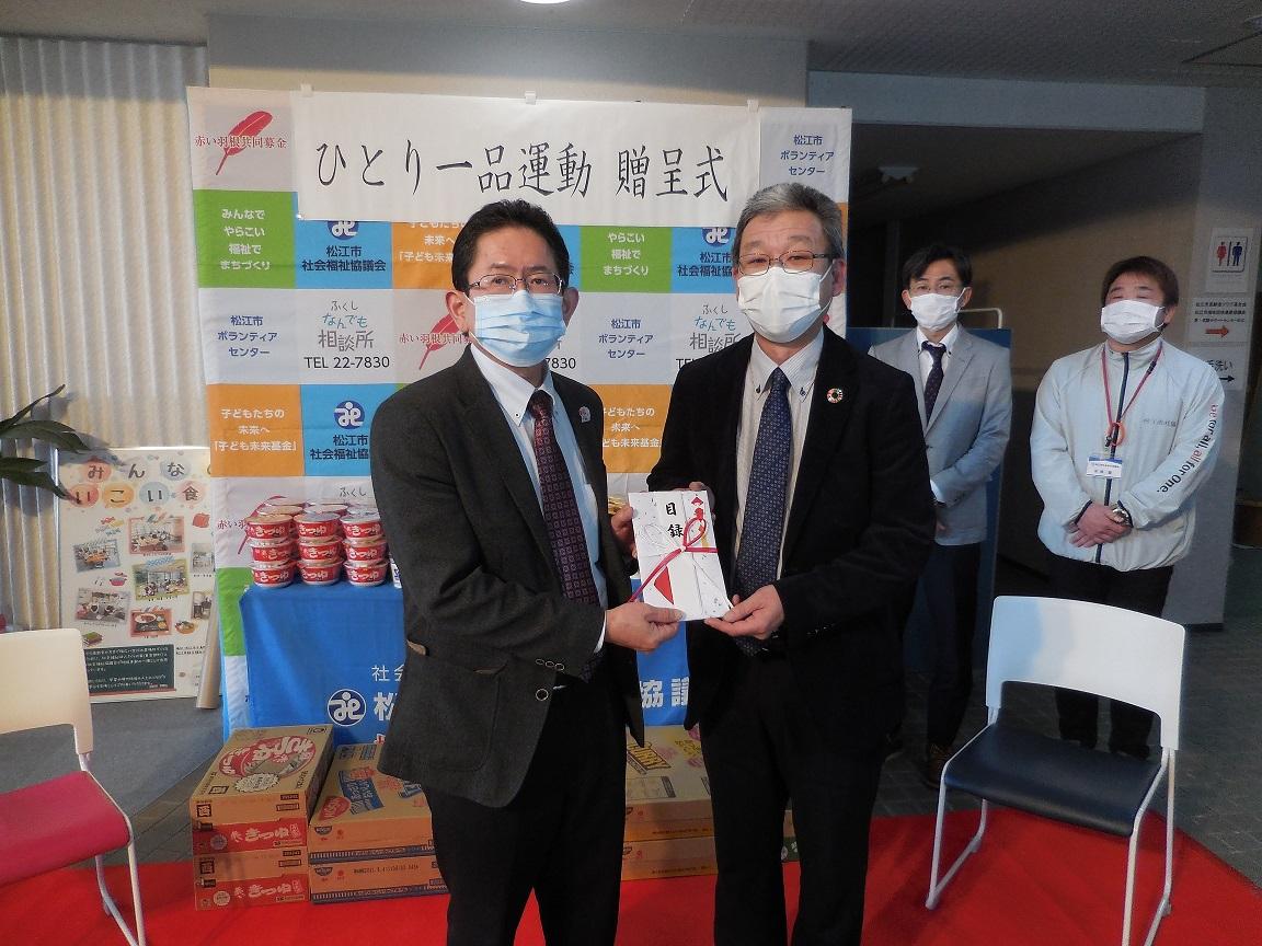 写真(右から3番目)松江地区労働者福祉協議会 池田 幸司会長