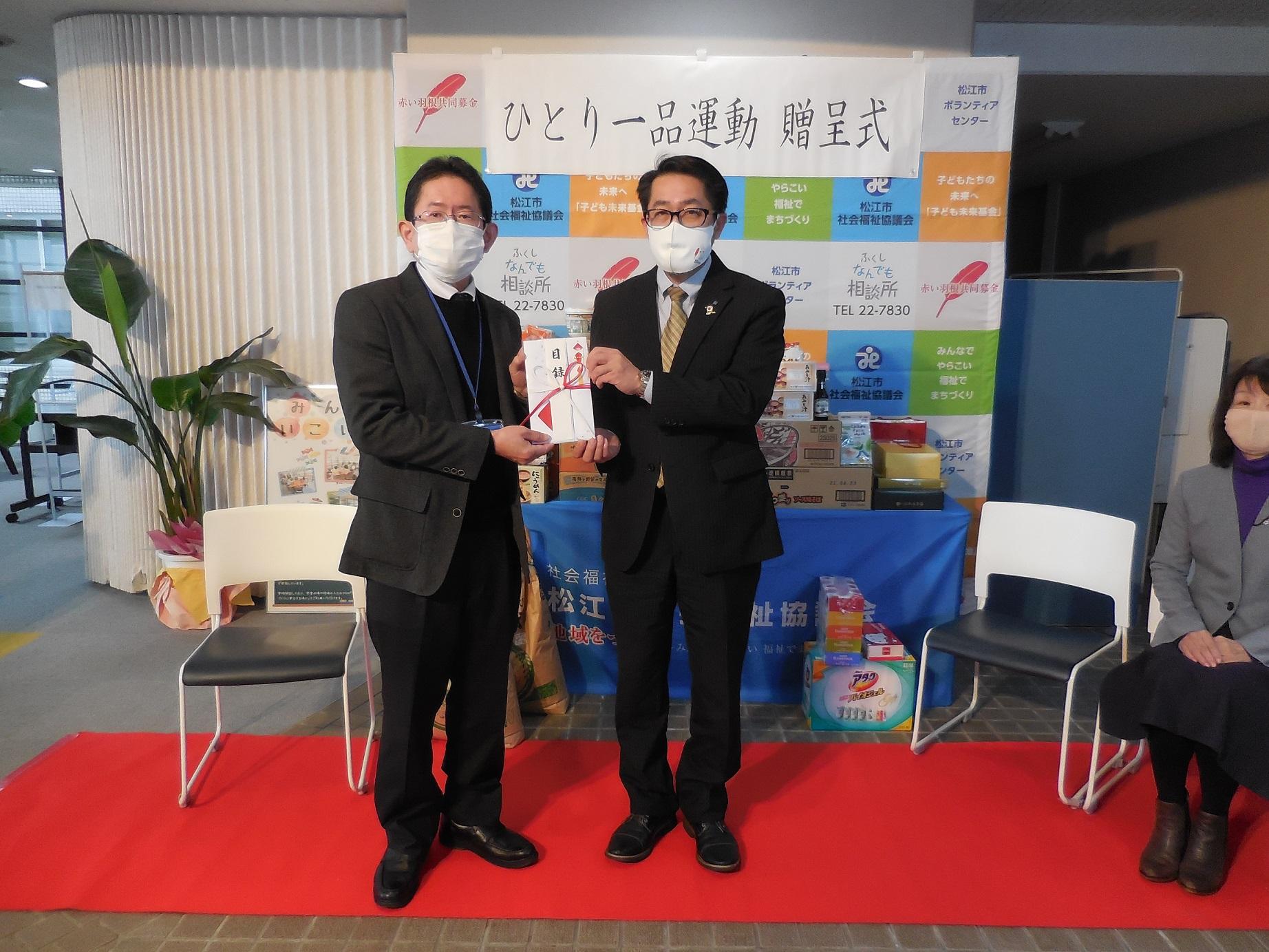 写真(右)松江葵ライオンズクラブ 大木会長
