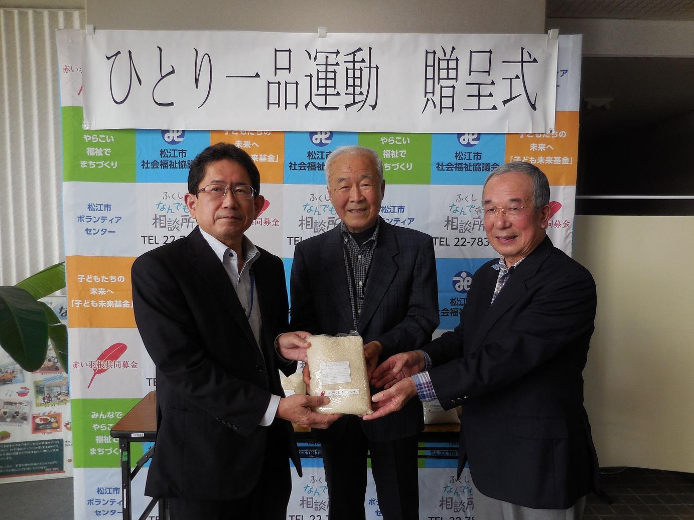 写真(中央)杉野会長(右)佐野事務局長