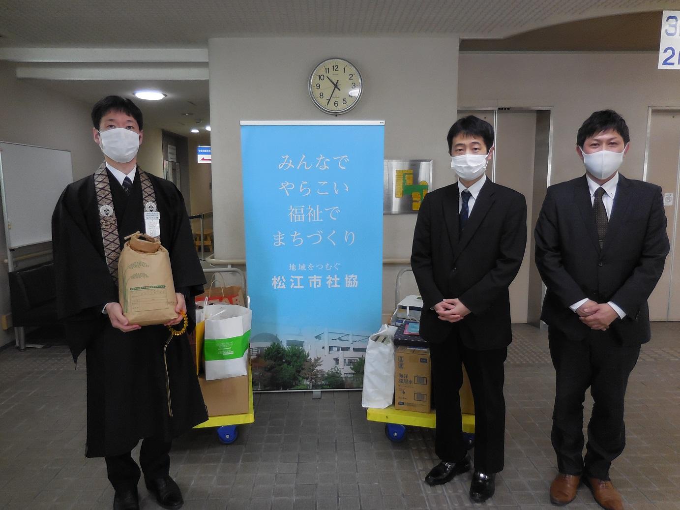 写真(左)佐々木所長(中央)黒河様(右)松田様